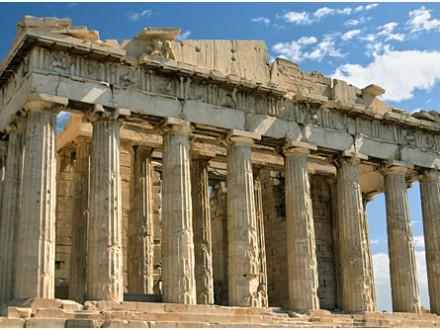 GRECIA Acropoli Atene